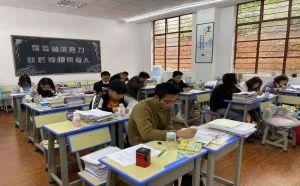 云南省昆明市高考全托学校哪家管理好