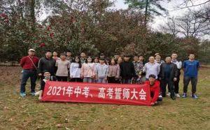 云南省昆明高考冲刺机构哪家本科上线率最高