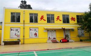 云南省昆明高考全托机构哪家本科上线率最高