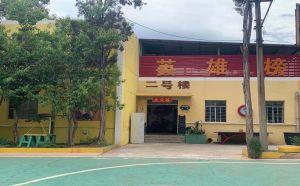 云南省昆明师资力量强的高三全托培训学校在哪里