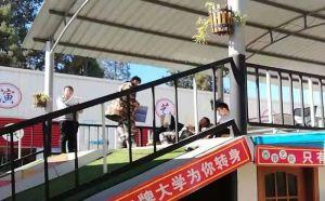 云南省昆明师资力量强的高三全托培训机构在哪里