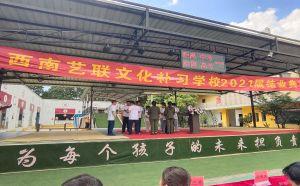 云南省昆明高三全托机构哪家师资力量强?