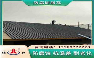商贸市场pvc覆膜瓦 黑龙江伊春pvc防腐瓦 墙面防腐板