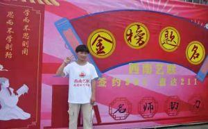 云南省师资力量强的高三全托冲刺学校在哪里