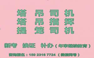 重庆市区县质量员年审报考中心地址-重庆市政施工员年审报名费用
