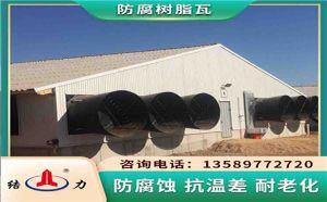防腐瓦 河南郑州梯形树脂瓦 钢结构屋面瓦可覆盖彩钢瓦
