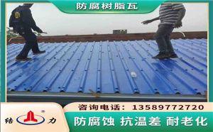 耐腐屋顶面板 防腐瓦 山东泰安厂房墙体板阻燃隔音