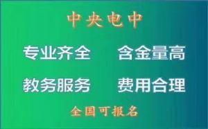 重庆市2021酉阳质监局起重司机证开班考试时间 -年审培训报名