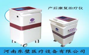 低频产后治疗仪使用方法