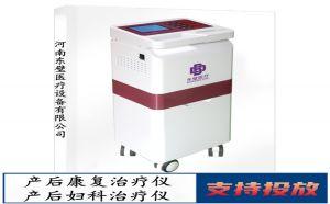 产后盆底治疗仪-产康医用设备