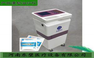 产后康复治疗仪-医用产康设备