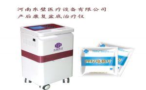产后妇科综合康复治疗仪