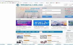 2021年重庆市质监局汽车吊考试要考哪些科目 -培训学习内容和考试地点